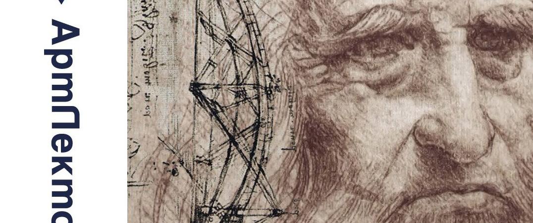 Леонардо Да Винчи, thumb