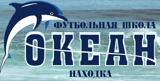 Океан, logo