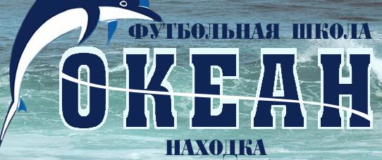 Океан, logo, thumb