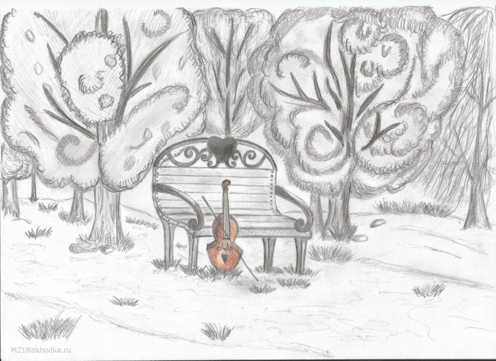 Поэзия музыкального парка 2