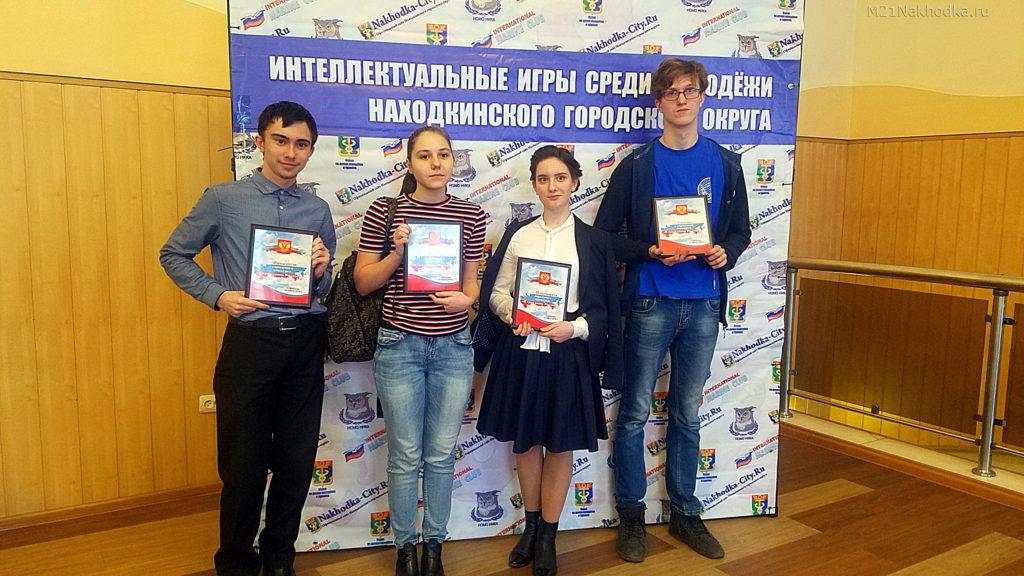 Я — гражданин России, фото 3