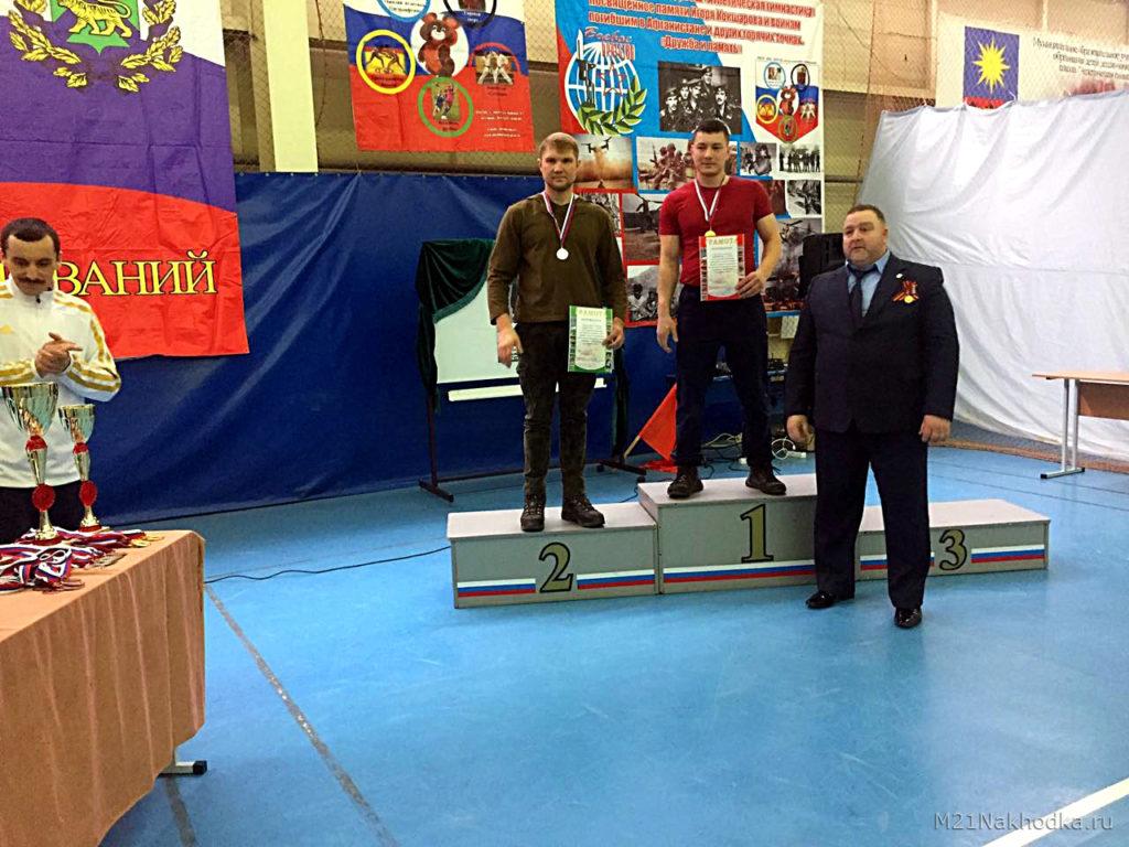 В городе Артёме Находкинские спортсмены заняли призовые места..., фото 3