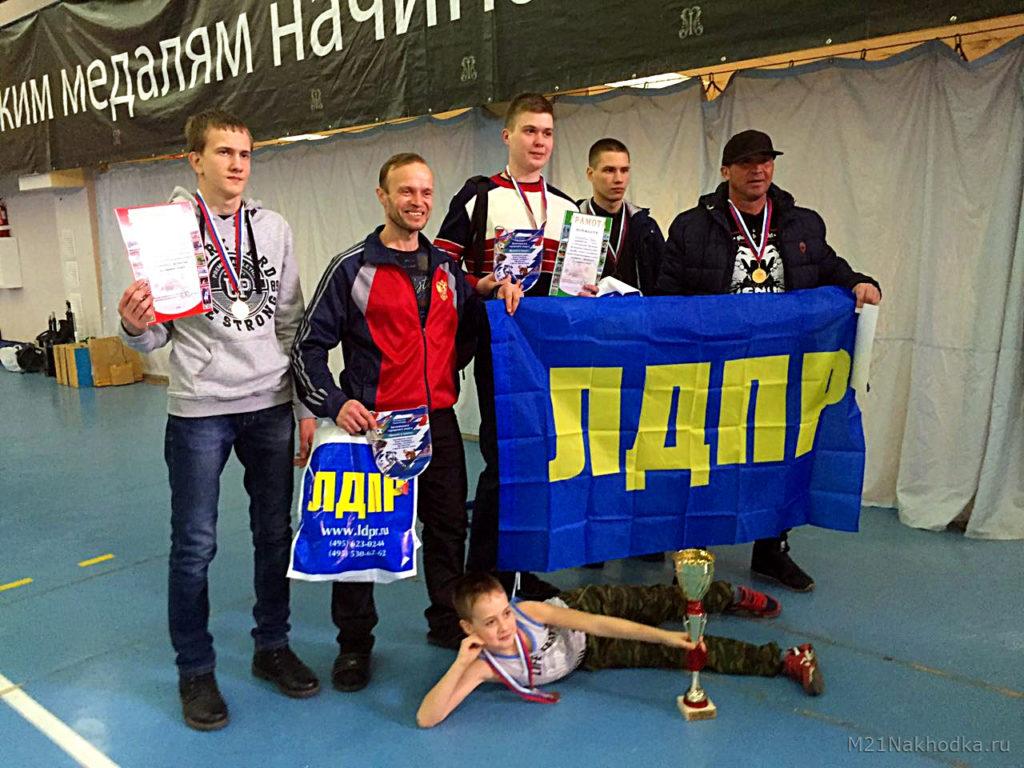 В городе Артёме Находкинские спортсмены заняли призовые места..., фото 4