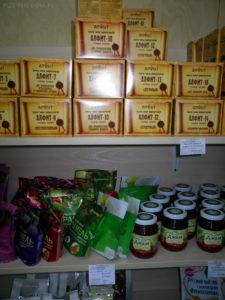 Магазин, Жива, фото 2
