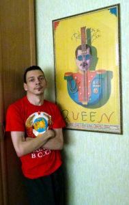 Егор СКРИПКО, СКРИПКО, вебсайт, фото 2