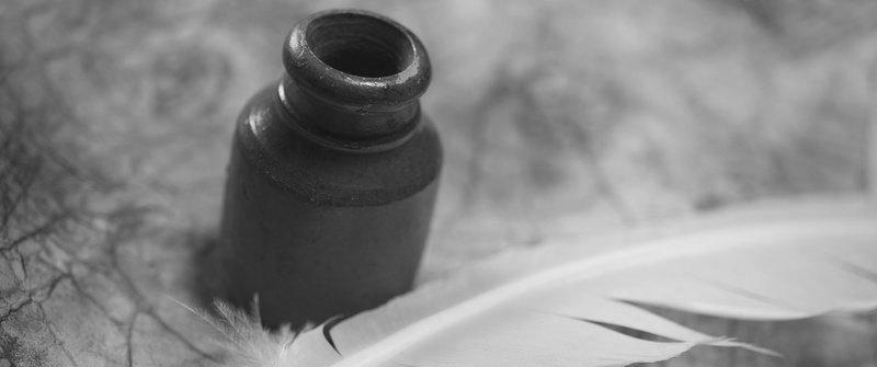 Сборник стихов, thumb