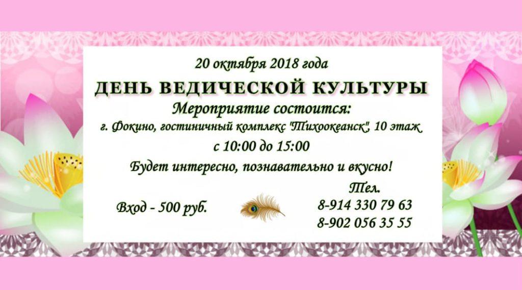 Татьяна ДЕМИДОВА, Татьяны ДЕМИДОВОЙ, фото 4