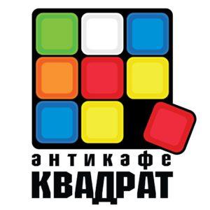 антикафе квадрат, наши партнёры